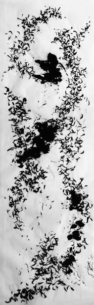 Chinatusche auf Transparentpapier, 300cm*90cm, 2010